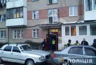 Тернополь, взрыв гранаты