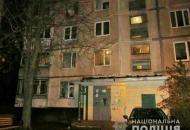 Харьков, полиция