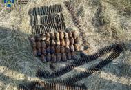 На Луганщине схроны боевиковс боеприпасамиобнаружены надне обмелевших водоемов