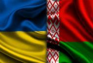 Украина, Беларусь, политика