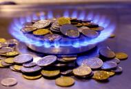 отопительный сезон, цена на газ