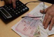 Луганская, субсидия