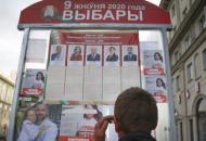 ЦИК Беларуси огласила предварительные результаты выборов