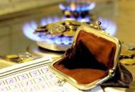 Тарифы на отопление в Украине увеличатся
