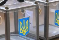 Местные выборы в Украине могут перенести из-заCOVID-19: озвучены условия
