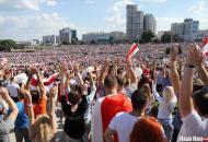 Общенациональная забастовкав Беларуси