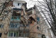 Киевская, взрыв газа