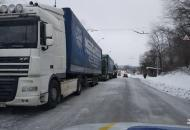 Лисичанск, непогода