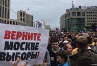 Россия, акция протеста