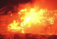 Япония, пожар