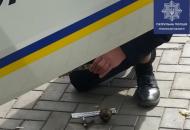 В Северодонецке прохожие обнаружили на улице бесхозную гранату