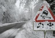 Украина, прогноз погоды