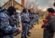 Крым, обыск