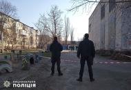 Северодонецк, взрыв