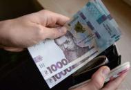 В Украине с 1 января увеличился размер минимальной заработнойплаты