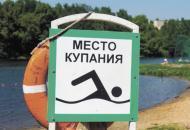 Луганская, водоемы