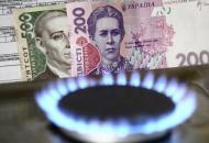 """""""Так сколько платить за газ?"""": Жители Лисичанска запутались в коммунальных платежках"""