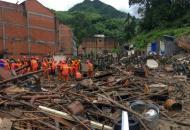 Китай, тайфун