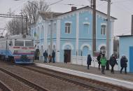 Донецкая