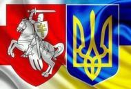 Украина поставила на паузувсе контакты с Беларусью