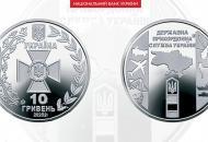 В Украиневводится в обращение новая монета номиналом10 гривен