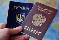 паспорт , ОРДЛО