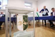 Абхазия, выборы президента