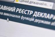В Украине с 1 января стартовалаежегодная кампания электронного декларирования
