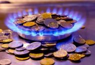 Кто теперь в Украине отвечает за установлениецен на голубое топливо