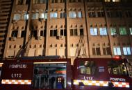 В Румынии произошел пожарв больнице для больных COVID-19