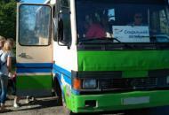 Бесплатный автобус до Лисичанска