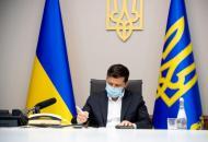 Зеленский подписал закон, восстанавливающий деятельность НАПК