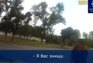 Рубежное, патрульная полиция