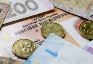повышение пенсии в Украине