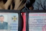 Киев, умышленное убийство. Фото УНН