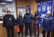 Луганская, полиция, розыск