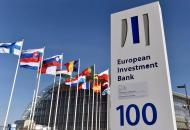 Украина получит от ЕИБ 640 млн евро