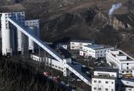 Китай, шахта