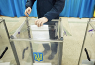 Выборы на Луганщине