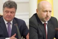 Турчиноввозглавитштаб партии Порошенко