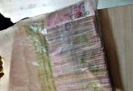 Одесская, деньги