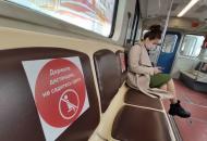 В Украине представили план возобновления работы общественного транспорта