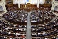народные депутаты, Верховная Рада
