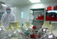 Новосибирск, взрыв в лаборатории