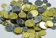 Нацбанк Украины выставил на аукцион 40 тонн монет