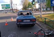 Луганская, ДТП
