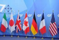 Франция, саммит