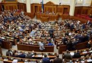 Верховная Рада приняла Госбюджет-2021 в первом чтении