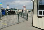 Украина изменила правилапересечения КПВВ на Донбассе