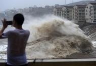 Япония, тайфун